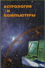 Игры на ПК - droninteri198498 - sitesgooglecom